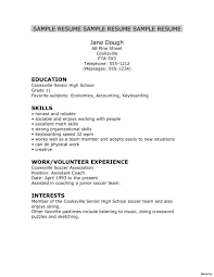 High School Student Resume Example Format Download Pdf Templates Free Copy Template For Highschool Students