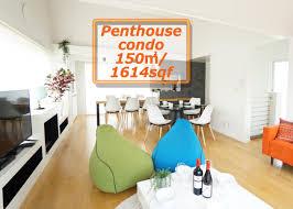 100 Tokyo Penthouses Apartment Penthouse Asakusa Terrace Japan Bookingcom