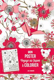 Coloriage été A Imprimer Génial Luxe Élégant Le Meilleur De Beau