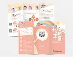 cuisine am駭ag馥 contemporaine mod鑞es de cuisine ikea 100 images location cuisine 駲uip馥 100