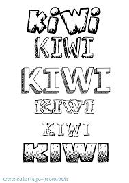 Coloriage Kiwi à Imprimer Gratuit