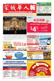 bureau d 馗olier ancien sinoquebec 621 by sinoquebec media issuu