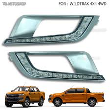 LED DRL Fog Lamp Daytime Running Light For Ford Ranger T6 Mk2 ... Recon Led Running Lights Youtube What Is Daytime Light Why Vehicles Need It Led Lighting Oracle Ford F150 Without Factory Quadbeam Drl Fog Lamp For Ranger Px2 Mk2 Lets See Those Aftermarket Exterior Lighting Setups Page 2 Automotive Household Truck Trailer Rv Bulbs Black Columbia Projection Headlight Wled Elite 12016 F250 Board Courtesy Install 26414x Big Rig Ebay Archives Mr Kustom Auto Accsories Driving From Custradiocom 2007 Escalade