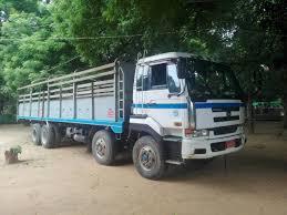 100 Nissan Diesel Truck NISSAN DIESEL Nayzinmin