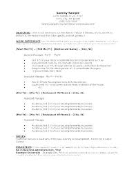 Server Resume Example Sample Restaurant Of A For Banquet