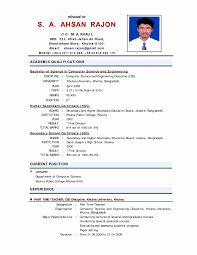 Awesome Resume Format For Puter Science Engineering Students Freshers Computer Sample