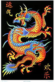 Asian Dragon Flocked Blacklight Poster 23 X 35in