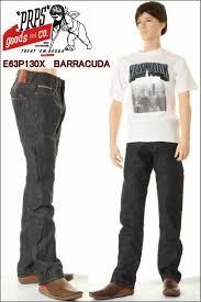 threelove rakuten global market prps jeans pierre rupees