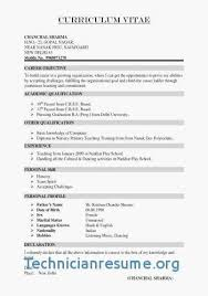 How To Compose A Resume Fresh Example Technical Skills New