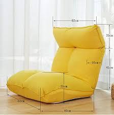 6 stufig verstellbare bodenstuhl multifunktion relaxliege
