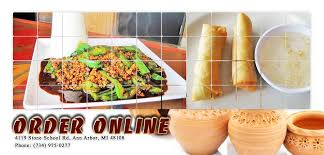 cuisine express cuisine express iii order arbor mi 48108