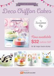 Cake Decorating Books Online by Loving Creations For You Creative Baking Deco Chiffon Cakes With