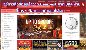 Tips! วิธีการสั่งซื้อสินค้าจาก Gearbest ภาคเบสิค ง่าย ๆ ที่ใคร ๆ ก็ ... Lapolicegear Hashtag On Twitter La Police Gear Military Discount Active Store Deals 15 Off Guitar Center Coupons Promo Codes 2019 Groupon Camelbak Promo Codes Vitamine Shoppee Lapg Hash Tags Deskgram La Police Gear Posts Facebook Dovetail Workwear Pants For Women Britt Utility Straight Fit Stretch Carpenter Pant Available In Denim Or Canvas Tips Gearbest 3 Day Bpack Detailed Pictures Edcforums Coupon Recent 1 Shipping Coupon Code Extended Anthonys