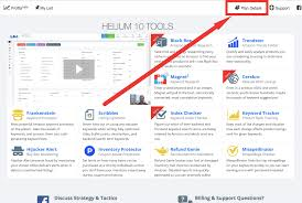Looking For Helium 10 Coupons & Discount Codes? 5 Tips For Selling Without Discounting Practical Ecommerce Tactics Coupon Code Coupon Applying Discounts And Promotions On Websites Using Promo Codes Marketing In 2019 A Guide With 200 Worth How To Use Coupons Offers Effectively 26 Best Examples Of Sales Inspire Your Next Offer Dynamis Alliance Twitter Dynamis 2018 Open Rollment Online Shopping 101 Easy That Basically Job 6 Ways Improve Your Coupon Strategy