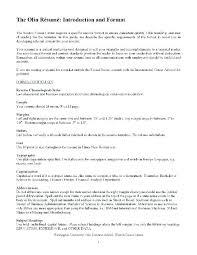 Fashion Marketing Intern Resume Sample Engineering Internship Template Fresh Inspirational Document Sa
