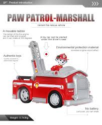 Paw Patrol Puppy Fire Brigade Ambulance Patrulla Canina Toys Anime ... Rockin Rollers Range Of Toys By Justin Worsley At Coroflotcom Emergency Vehicle Sirens Volume And Type Boom Library Professional Sound Effects Royaltyfree Researchers Test New Approach To Fighting Fires Critics Say It Fire Truck Lights Flashing Looping Motion Background Storyblocks Amazoncom Funerica Toy With Sounds Siren Sound Effects 028 Free Download Youtube Engine Wikipedia Scale Drawings Worksheet 7th Grade Inspirational Doppler Effect Wolo Mfg Corp Speciality Horns Electronic Air Musical The The Knex Firetruck Early Engineers Blog Firetruck Siren Sound Effect