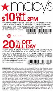 Macys Coupons - $10 Off $25 Til 2p & 20% All Day At