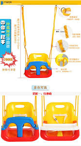 Baby Swings For Children Rocking Chair Outdoor Safety Kids ... Rocking Chair Clipart Free 8 Best Baby Bouncers The Ipdent Babygo Baby Bouncer Cuddly With Music And Swing Function Beige Welke Mee Carry Cot Newborn With Rocker Function Craney 2 In 1 Mulfunction Toy Dog Kids Eames Molded Plastic Armchair Base Herman Miller Fisherprice Colourful Carnival Takealong Swing Seat Warehouse Timber Ridge Folding High Back 2pack