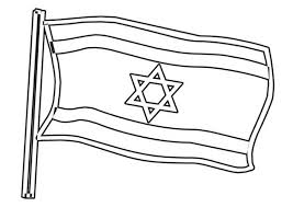 Coloring Pages Israel Google Search Hanukkah Pinterest