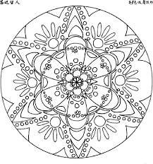 Halloween Mandala Coloring Pages Book Area Best Source