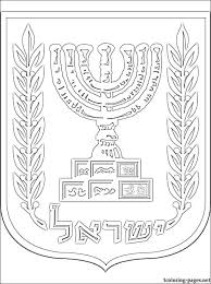 Israel Flag Coloring Page Symbol For Pages