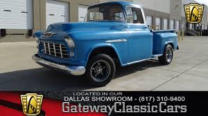 TRI5 FOR SALE | Gateway Classic Cars Used Trucks For Sale Salt Lake City Provo Ut Watts Automotive Payless Auto Of Tullahoma Tn New Cars 6in Suspension Lift Kit 9906 Chevy Gmc 4wd 1500 Pickup Six Door Cversions Stretch My Truck Lifted Ford F150 Altitude Edition Rocky Ridge Beaman Dodge Chrysler Jeep Ram Fiat Murfreesboro For In Ms Missippi Suburban Clarksville Tn Chevrolet Specifications And Information Dave Arbogast Silverado 3500 Lexington Ky Cargurus