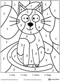 Free Math Coloring Pages For 3rd Grade Hard Color By Number Worksheets Printable