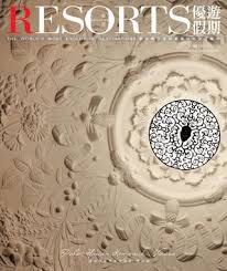cannes si鑒es resorts magazine edition 2 by the s most exclusive