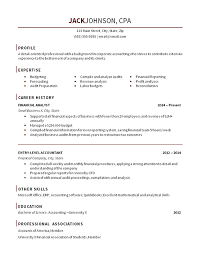 Entry Level Accountant Resume Example Accounting Cpa