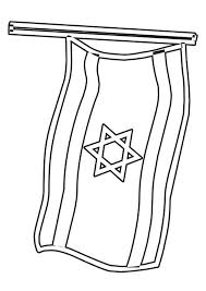 Coloring Page Israel Flag