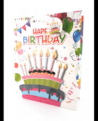 A Birthday Party 4 Different Cake Candle Ballon Designs 3D Design With Glitter On The Front Side Made Sturdy Premium Paper Great Gift