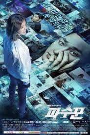 Halloween 2007 Putlockers by South Korea Watch Movies Online Free