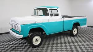 1959 FORD F100 GREEN/WHITE - YouTube 1959 Ford F100 Greenwhite Youtube All Natural Ford Awesome Amazing 2018 Pick Em Ups 4clt01o1959fordf100pjectherobox Hot Rod Network Stress Buster 59 Styleside Pickup Vintage Ad Cars Pinterest Vintage Ads File1959 Truck 4835511497jpg Wikimedia Commons Minor Sensation Fordtruck 12 59ft4750d Desert Valley Auto Parts 247 Autoholic Truck Tuesday