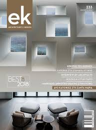 100 Isv Architects Ek Magazine 233 December 2018