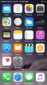 How to setup an IMAP email account on your iPhone Kualo Limited