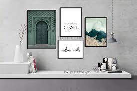 islam islamic decor islamic wallart islamicquotes jannah