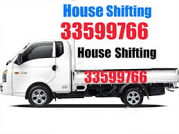 House Shifting Moving Fixing And Transportation 33599766 | Qatar Living Uhaul Moving Truck Stock Photos Images Tricky Truck Rentals Can Complicate Moving Day Purposeful Money 1997 Gmc Savana Cutaway 3500 Commercial In Summit White Bbc Electrical Empire Substation Completing Your Move One Day Insider Discount Rentals Best Image Kusaboshicom Diesel Pickup Trucks Rental Budget Wikiwand Truckdomeus 16 Foot 2 To 4 Rooms Help Takes The Sweat Out Of Summer My Uhaul 13 Overtorg Portable Storage Units Containers Augusta Ga