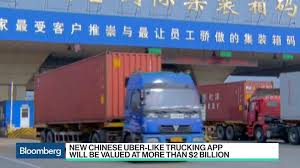 China's Biggest Uber-for-Trucks Apps Merge – Bloomberg Cardinal Agrilogistics Combines 2 Veteran Food Haulers Bulk Audio Not Working On Qualcomm Mcp200 Youtube Overview Features For Truck Drivers Curious How The Summary Actually Looks Cadian Hours Keep Driving Time Off Your Logs With The Keeptruckin Eld Home Freight Logistics Switching To Offpeak Delivery Times Reduces City Cgestion Orders Plunge 5year Low In November Wsj Day Life Of A Trucker Part One Andrea Cozette Hatfields Kkw Trucking Inc Transportation Service Pomona California Prime Safety And Amenities Photo