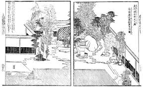 284 LITTLE GARDEN BELONGING TO THE PRIESTS OF A BUDDHIST TEMPLE REPRODUCED FROM CHIKUSAN TEIZODEN JAPANESE WORK