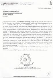 BASESADMINISTRATIVASPARAlA LiCITACiÓNPÚBliCA INTERNACIONAlN°122009