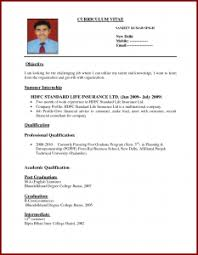 Marriage Profile Template Remarkable Sample Resume About How To