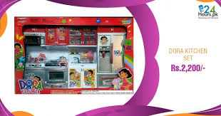 dora the explorer electric kitchen set price in pakistan 24hours pk