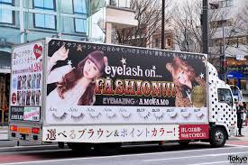 Japanese Street Fashion Trends - Summer 2013