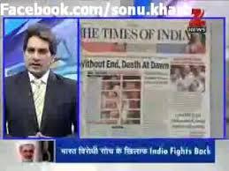 Hats Off To Zee News Reporter Sudhir Ji