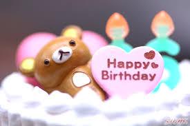 Birthday Cake s Free Download Clip Art Free Clip Art