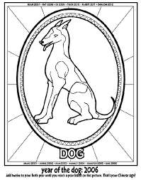 Zodiac Animal Coloring Pages Ms Cintrons Art Class Website
