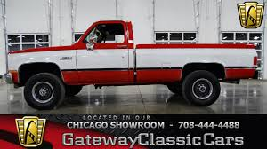 1984 GMC K2500 | Gateway Classic Cars | 1344-CHI Used Ram 1500 For Sale Near Chicago Il Sherman Dodge Chrysler Gm Accused Of Cheating On Diesel Engine Emissions Tests Fortune Chevy Silverado Trucks At Advantage Chevrolet 2002 Ford F150 Xlt Red 4dr 4x4 Pickup Truck 2017 Copper Sport 2500 Heavy Duty Night Offer New Likes Turbocharging In Dodges It Which Is Better Nissan Titan V8 Crew Cab Arlington Heights Cars For Metro Sales Service In Autocom 3500 Dually Toyota Tundra 4 Door Illinois On Buyllsearch Honda Ridgeline