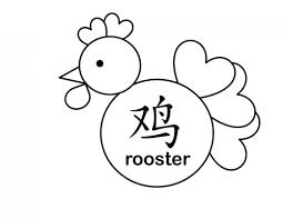 Heart Shape Rooster To Color Printable Crafts For Chinese New Year