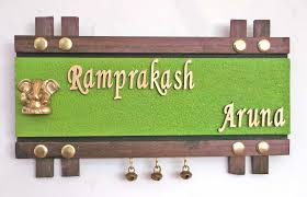 Handworkz | Promote The Artisans Name Plate Designs For Home Decorative Plates House Buy Handworkz Handcrafted Dhokra Art Radha Krishna Wood Designer Nameplates 100 Design Online Amazon Com License Awesome Door 33 With Additional Customized Handmade Name Plate Letter Box Httpwww Beautiful Green Free Shipping Marathi Images Amazing Wooden Custom Nameplate Couple Names India Ideas Rustic Jute Sign With Haing Brass Bells