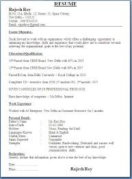 up to date resume format 2018 Roho 4senses